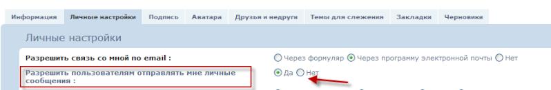 Обновления на Forum2x2: 25 новых функций! Mp_des10