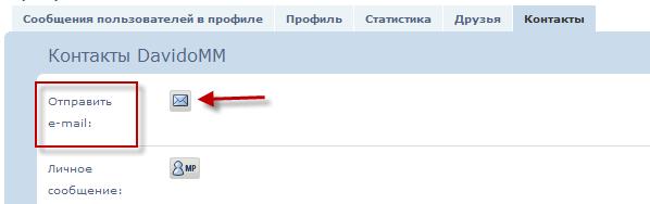 Обновления на Forum2x2: 25 новых функций! Mp_for10