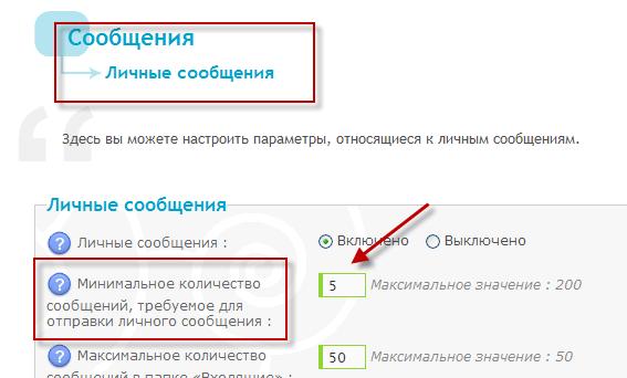 Обновления на Forum2x2: 25 новых функций! Mp_per10