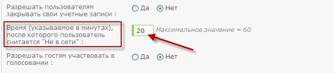 Обновления на Forum2x2: 25 новых функций! Online10