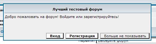 Плавающее окно для входа/регистрации Popup_11