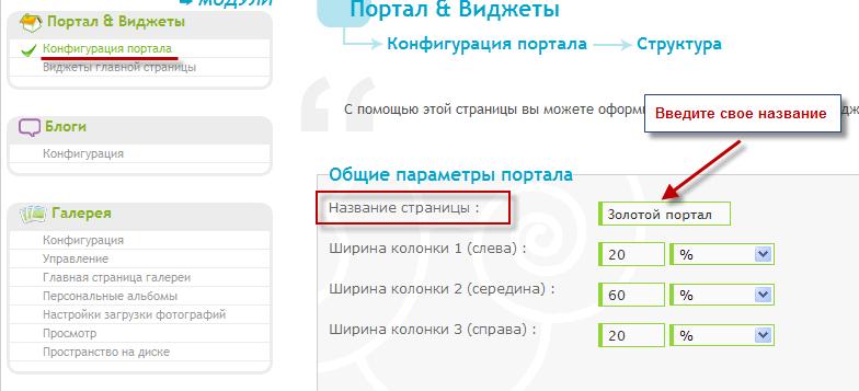 Обновления на Forum2x2: 25 новых функций! Portal12