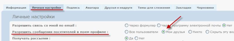Профиль - развернутый профиль Stena_11