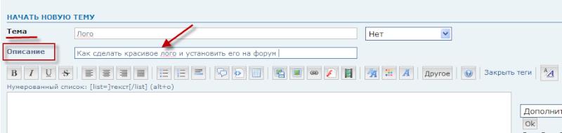Обновления на Forum2x2: 25 новых функций! Topic-10