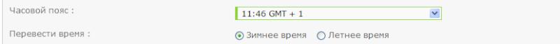 Автоматический переход на зимнее время Vremja11