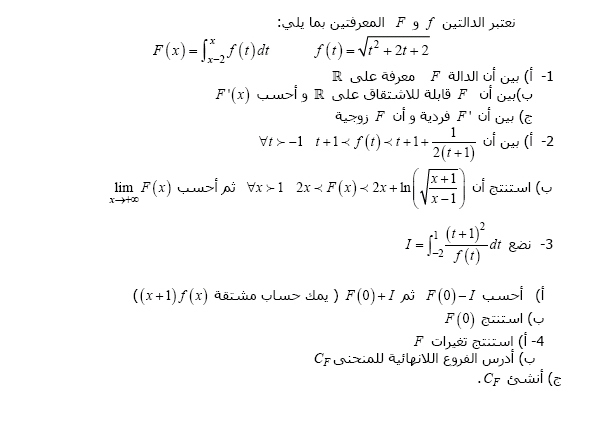 fonction definie par integrale !!! Matha10