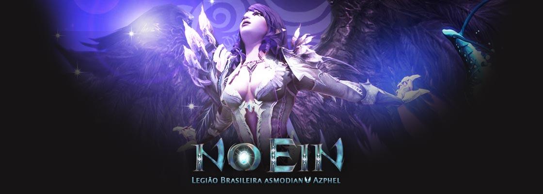 Noein