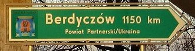 Города-близнецы Znak10
