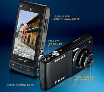 Samsung M8920 W880-n10