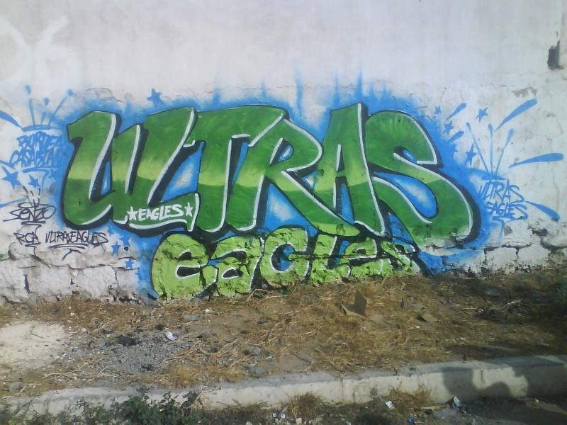 Graffiti et tags ultras - Page 9 Dsc00610