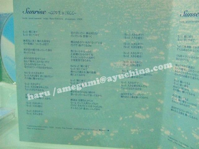 [46 eme single]  Sunrise / Sunset ~LOVE is ALL~ [08.12] - Page 9 Amegum14