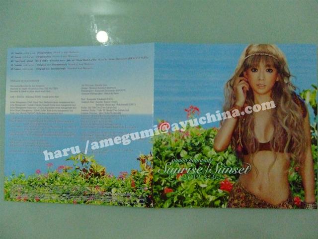 [46 eme single]  Sunrise / Sunset ~LOVE is ALL~ [08.12] - Page 9 Amegum16
