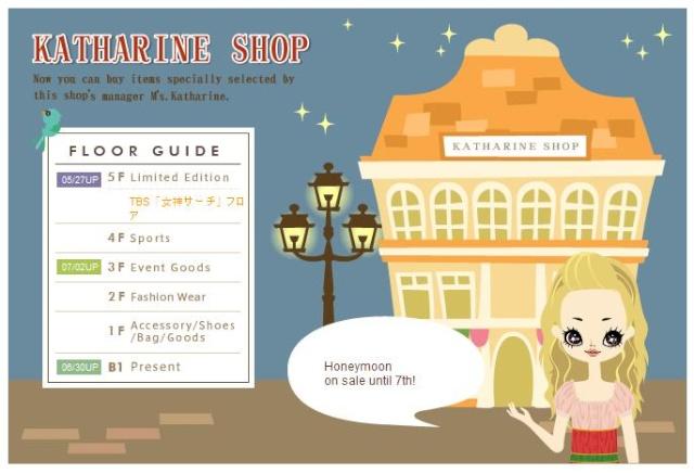 Poupee Girl K_shop10