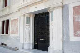 ΑΚΡΟΠΟΛΙΣ  MUSEUM ΚΑΙ GREEK MEZEΔΕΣ Image_10