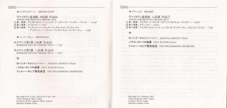 Enregistrements libres de droits en libre écoute (4) - Page 11 Martzy11