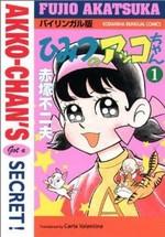 [ Projet J-Film ] Himitsu No Akko-chan (Akko-Chan's Secret) 51ta6910