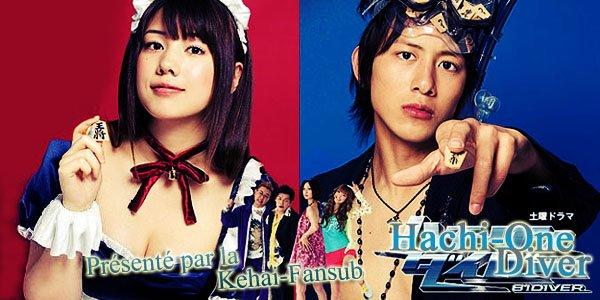 [ Projet J-Drama ] Hachi-One Diver 54609610
