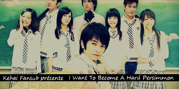 [ Projet TW-Drama ] I Want To Become A Hard Persimmon 58279610
