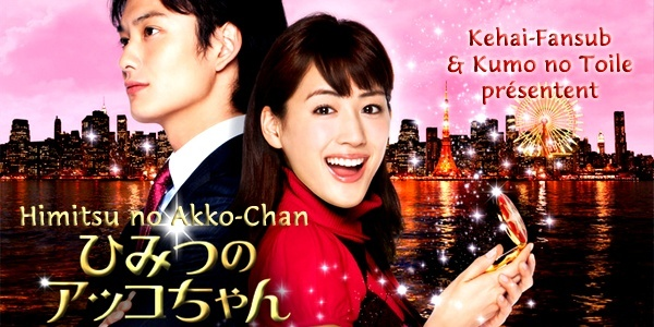 [ Projet J-Film ] Himitsu No Akko-chan (Akko-Chan's Secret) Akko-c10