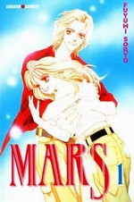 [ Projet TW-Drama ] Mars Couv-d10