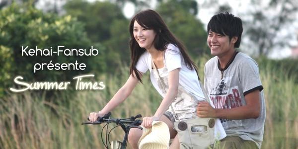 [ Projet TW-Film ] Summer Times St_cop10