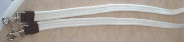 Tapis de selle et rênes blanches Renes111