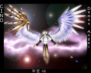 Realm of Light's Powers Appasi10