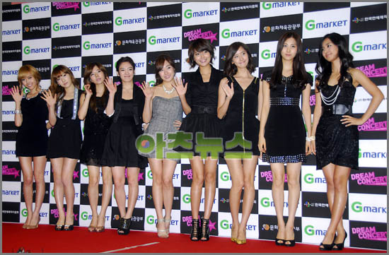 2009 Dream Concert, Has SNSD learned anything? 20091011