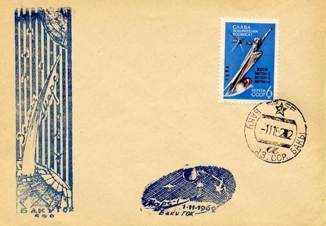1er Novembre 1962 / Mars 1 1962_111