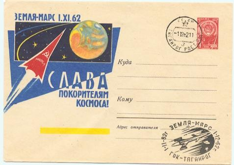 1er Novembre 1962 / Mars 1 1962_112