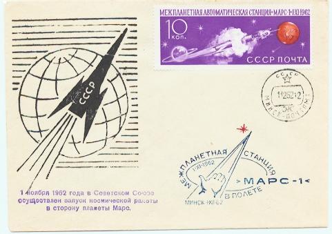 1er Novembre 1962 / Mars 1 1962_113