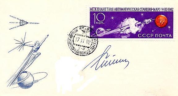 1er Novembre 1962 / Mars 1 1962_114