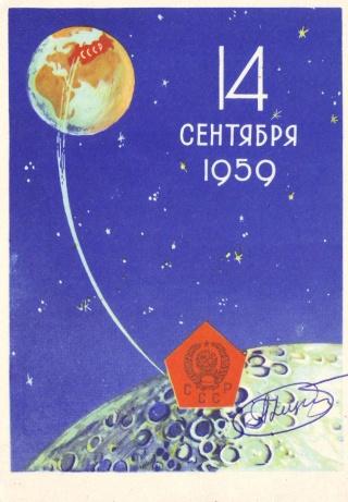 Il y a 50 ans, LUNA 2 Kizim_11