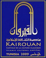 البوابة Kairou10