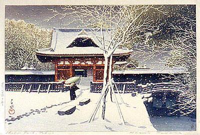 L'Autel de la Ki-Rin