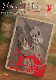 Higurashi no Naku Koro ni Higura10
