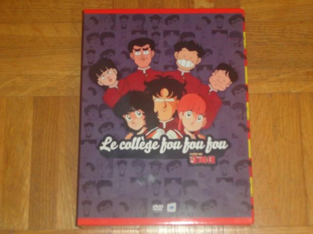 Coffret DVD 1 Le collège fou fou fou Dsc01210