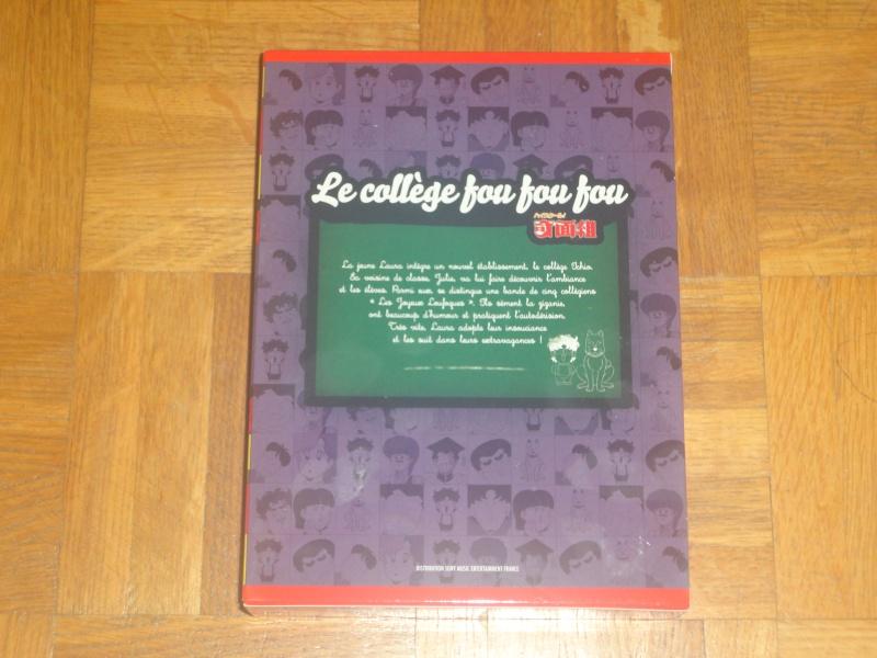 Coffret DVD 1 Le collège fou fou fou Dsc01211