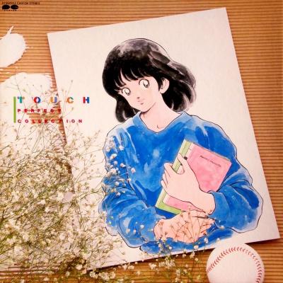 Joyeux anniversaire, Carine ! Touch_10