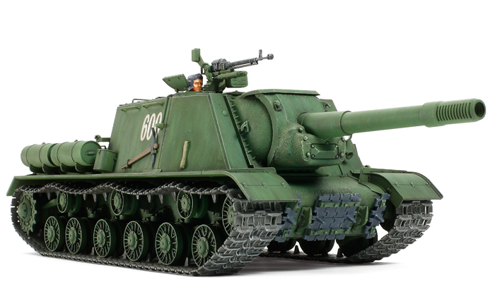 New AFV from Tamiya Top70010