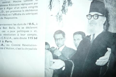 Héros de la révolution algérienne P1000017