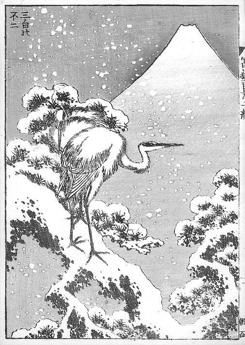Disegni Nipponici Hokusa10
