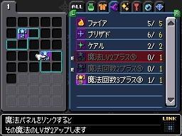 Kingdom Hearts 358/2 Days Kingdo10