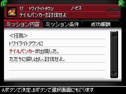 Kingdom Hearts 358/2 Days Kingdo11