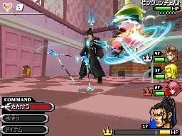 Kingdom Hearts 358/2 Days Kingdo12