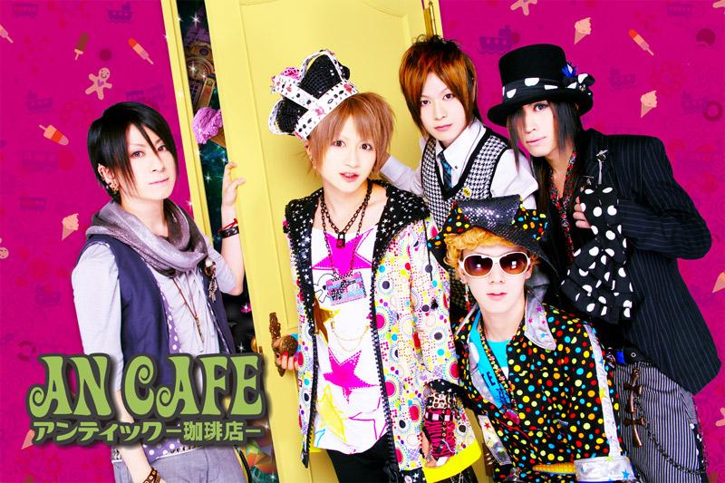 Ancafe An_caf10
