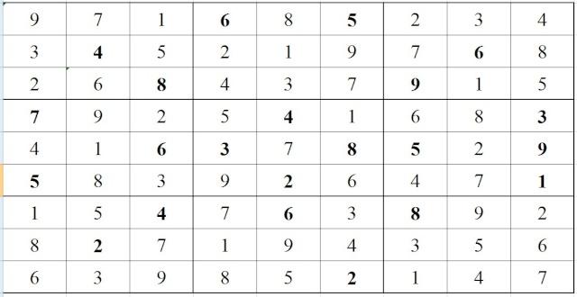 """Pour les """"matheux"""" ! Sudoku10"""