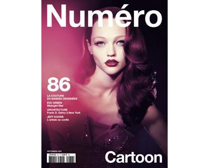 Suite numérique d'images ! - Page 2 Numero12