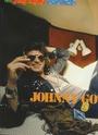 [livre]Johnny Hallyday 50 ans de scène et de passion Img_0825
