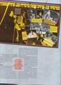 [livre]Johnny Hallyday 50 ans de scène et de passion Img_0879